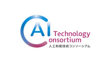 Technology Consortium